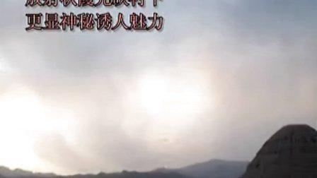 穿行大西北之陕西、宁夏自驾游【四】