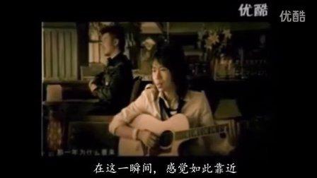 《青春再见》卢庚戌的电影《怒放》概念单曲