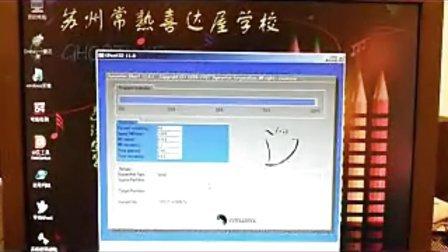 系统封装视频教程