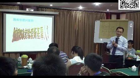 陈锦鸿企业如何销售业绩突破-02顾问式了解顾客需求