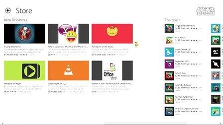 Windows 8.1:新版应用商店开放