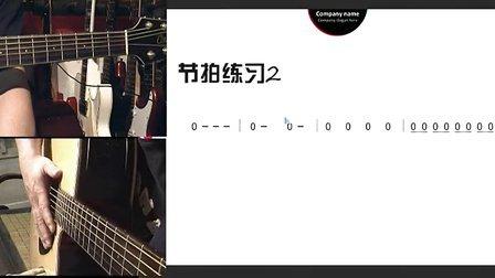 黑蜘蛛吉他教学从零起步课程第二课