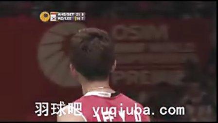 李龙大/高成炫 男双决赛视频 2013印尼羽毛球公开赛-羽球吧