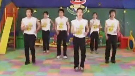 欢乐大天使系列《功夫小子》校园儿童舞蹈视频[好老师TV](1)
