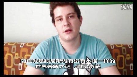 带字幕!国外胖宅狂喷中国游戏!