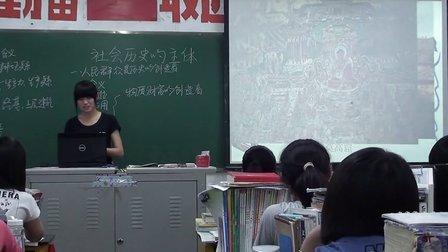 政治高二周兵威县 2010014507社会历史主体