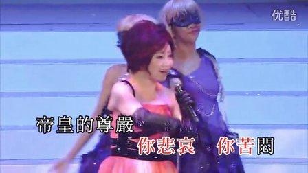 35.梦-当张德兰遇上顧嘉辉2012演唱会-张德兰(高清版)