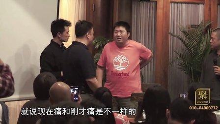 第二届国学堂论坛(字幕版)