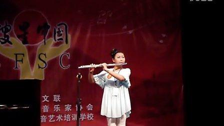 长笛《幽思》--朱雨萱