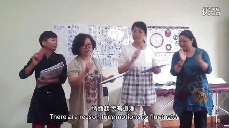 《触康健®三句半》 (中英文字幕)