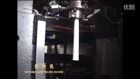 宝捷全自动挤出吹瓶机1模头生产洗发水瓶
