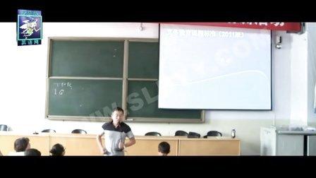 陕旅版英语定西教师培训课(二)