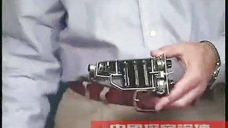 金属探测--中国探宝论坛