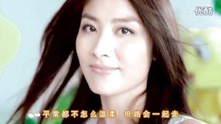 Kelly陈慧琳最新单曲《七色梦想》MV/动画片《蛙蛙魔法学校》主题曲