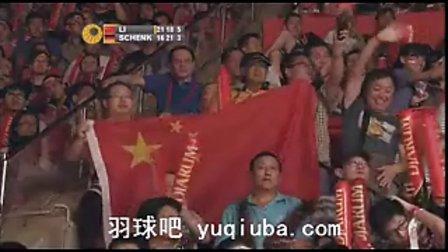 李雪芮VS申克 女单决赛视频 2013印尼羽毛球超级赛