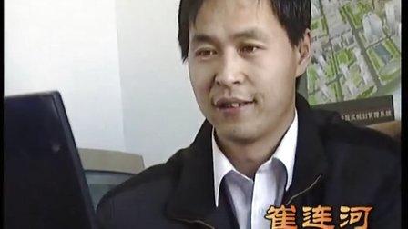 齐齐哈尔信息工程学校崔连河