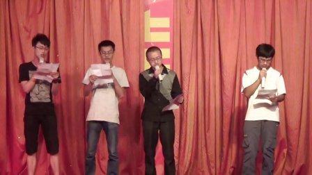 青藤青岛农业大学绿梦环保协会六周年庆1