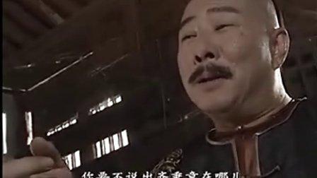 《布衣知县梵如花》第5集 高清版 主演:张国立 张铁林 刘孜 赵亮 (国语)