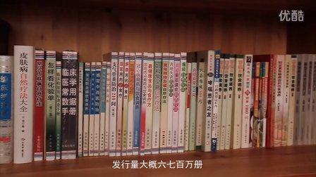"""南师12广编第二小组 """"栖霞好人""""陈惠中 陆健敏公益广告"""
