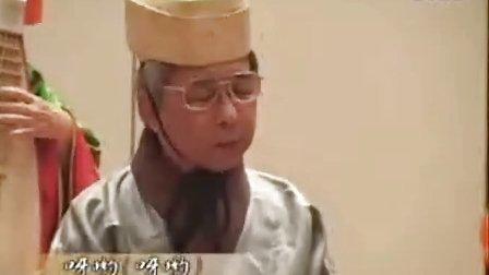 琉球王庭乐曲《纱窗外》