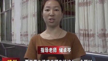 """靖州积极筹备""""欢乐潇湘 幸福怀化""""群众文艺汇演活动"""