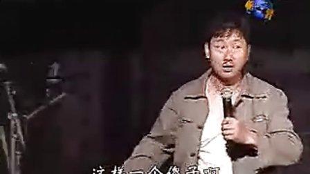 南昌话小品