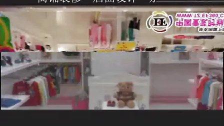 【服装店装修】童装店装修效果图,睿美豪泰装饰公司