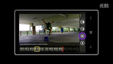 BLINK photo app capture and share tutorial