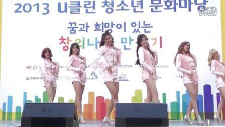 韩国美女组合AOA - ELVIS热舞130609