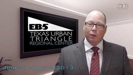 德州城市三角区域中心管理层将于6月22日到访中国大陆