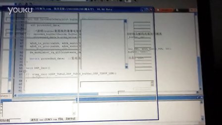 基于STM32的UV软件无线电收发信机发送AX.25数据包