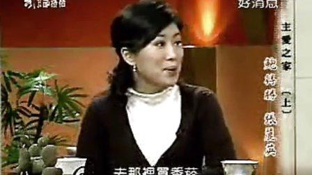 来自台湾的戒毒者的福音(上)