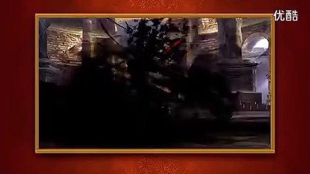 """《灵魂献祭》免费DLC第六弹-新魔物""""梦魔"""""""