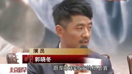 """《工人大院》今日BTV影视开播  高满堂借大院""""致青春""""[北京您早]"""