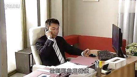 毕打自己人317(粤语版)_00