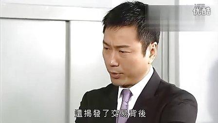 毕打自己人334(粤语版)_00