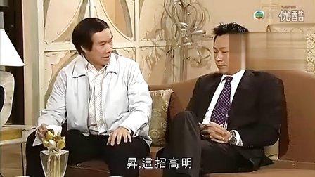 毕打自己人332(粤语版)_00