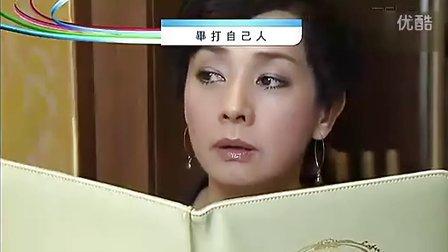 畢打自己人剪辑_join_08