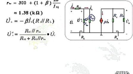 电路电子技术(第37讲)-模电部分