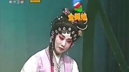 """搜书院第二场""""拾筝""""(黎骏声、郭凤女主演)"""