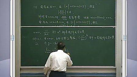 03-3无穷小量与无穷大量的阶(2)
