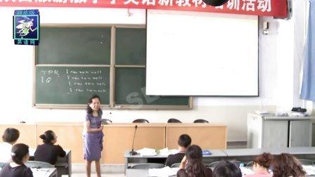 陕旅版英语定西教师培训课(一)