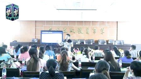 陕旅版英语天水市麦积区教师培训课(三)