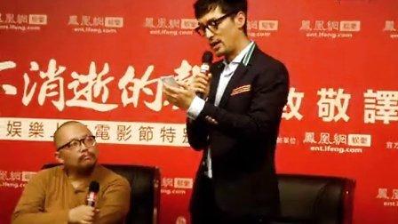上海电影节致敬译制片特别活动 胡歌现场为岳飞配音