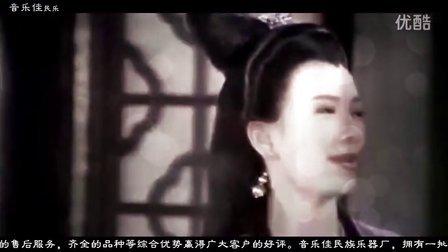 悲情面具 新白娘子传奇 插曲 音乐佳G调葫芦丝名曲欣赏