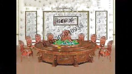 豪华电动餐桌—邱灵