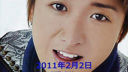 大野智DISCOVERY110131-110204