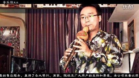 新鸳鸯蝴蝶梦 音乐佳#G调葫芦丝演奏 葫芦丝名曲欣赏