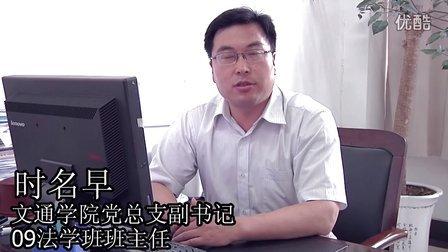 文通毕业视频 老师寄语