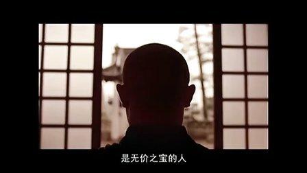 佛教纪录片 认识无常 第1集